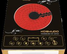 BẾP HỒNG NGOẠI KOSHUDO - KOSHUDO Infrared Stove